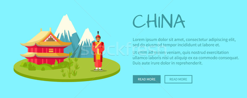 China Touristic Flat Style Vector Web Banner Stock photo © robuart