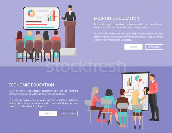 経済の 教育 セット ウェブ ポスター 教師 ストックフォト © robuart