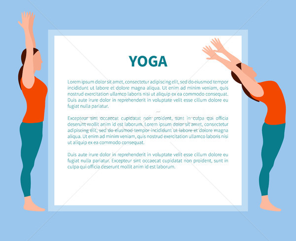 Yoga Poster with Text Sample Vector Illustration Stock photo © robuart