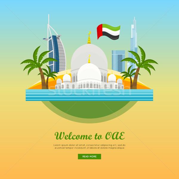 Egyesült Arab Emírségek utazás szalag sziget tájkép hagyományos Stock fotó © robuart