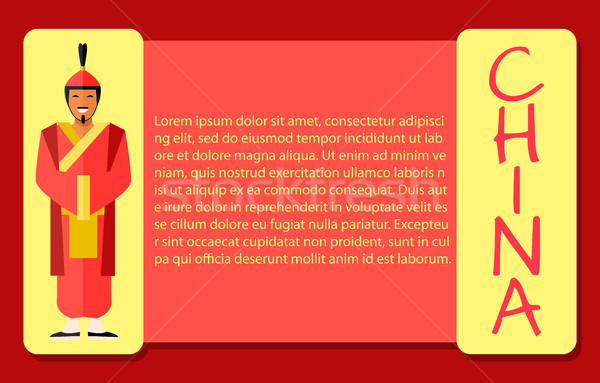 Ancient Chinese Soldier in Red Clothes Web Banner. Stock photo © robuart