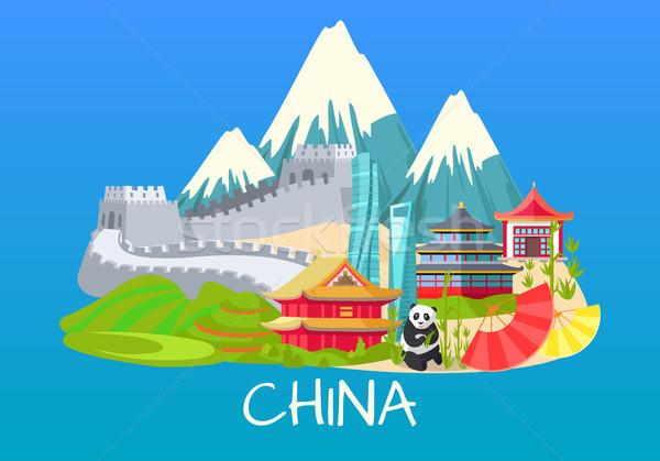 Gran muralla Asia edificio raro panda montanas Foto stock © robuart