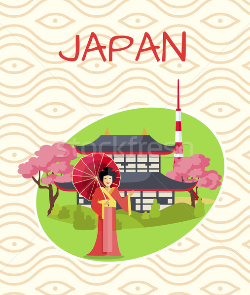 Japan Promotional Poster with Geisha in Red Robe Stock photo © robuart