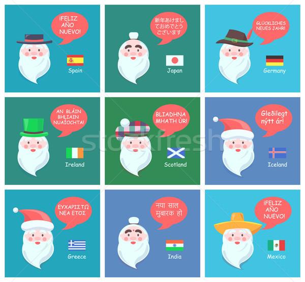 Zdjęcia stock: Obcy · Święty · mikołaj · życzenie · szczęśliwego · nowego · roku · plakaty · tradycyjny