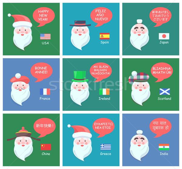 Gelukkig nieuwjaar wensen vrolijk alle wereld Stockfoto © robuart