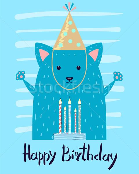 Buon compleanno congratulazione cartolina felice animale Foto d'archivio © robuart