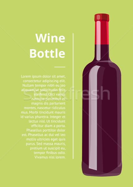 Wine Bottle Green Poster on Vector Illustration Stock photo © robuart