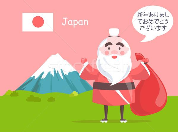 Kerstman wensen gelukkig nieuwjaar japans zak vol Stockfoto © robuart