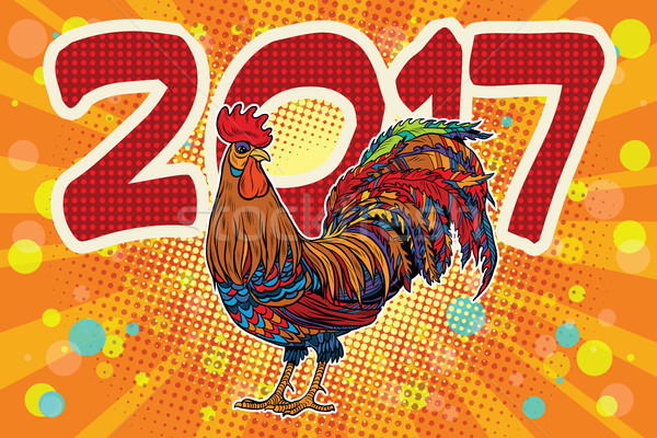 Beautiful realistic cock on a festive background 2017 Stock photo © rogistok