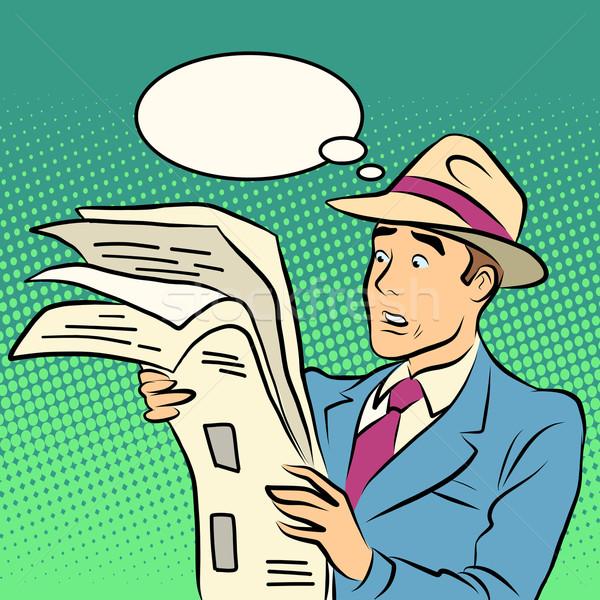 устрашающий Новости человека чтение газета Поп-арт Сток-фото © rogistok