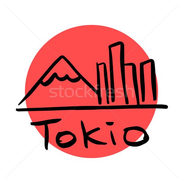 Tokio Japón estilizado imagen ciudad turismo Foto stock © rogistok