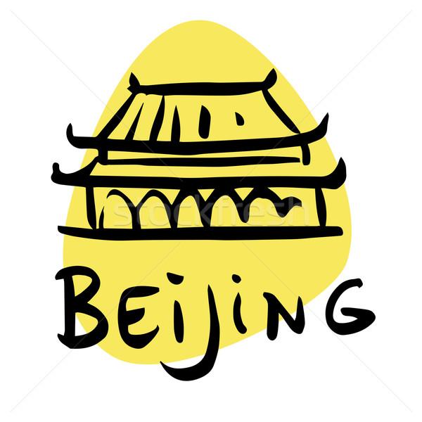 Peking Kína stilizált kép város turizmus Stock fotó © rogistok