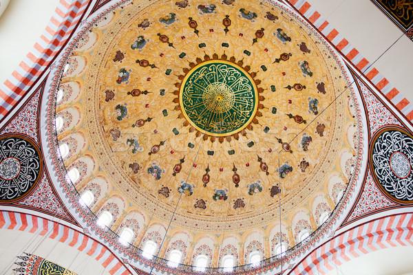 Stock fotó: Mecset · kupola · belső · díszes · Isztambul · Törökország