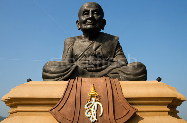 Luang Pho Tuad Statue Stock photo © rognar