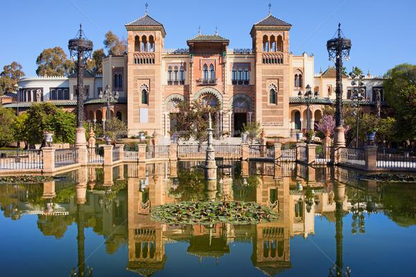 Mudejar Pavilion in Seville Stock photo © rognar