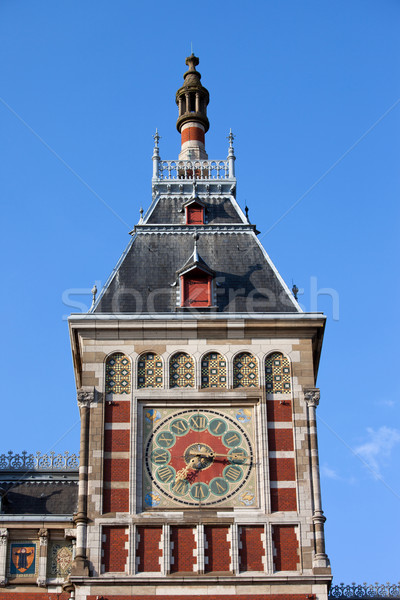 Amsterdam centraal treinstation klok toren holland Stockfoto © rognar