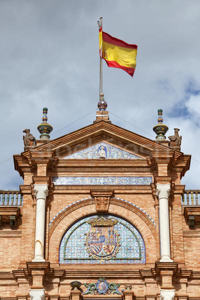 スペイン国旗 クレスト 建物 芸術 ヨーロッパ スタイル ストックフォト © rognar