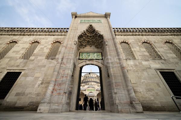 Blue Mosque Entrance Stock photo © rognar