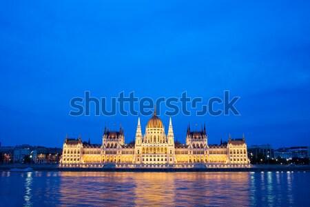 Budapest Parliament at Dusk Stock photo © rognar