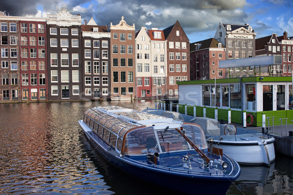 Old Town of Amsterdam in Netherlands Stock photo © rognar