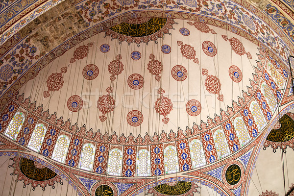 Blue Mosque Dome Interior Stock photo © rognar