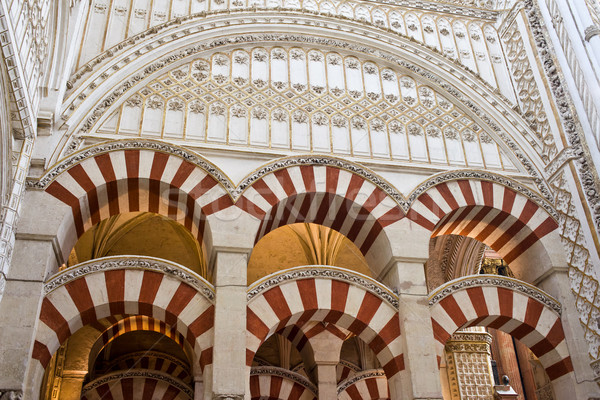 Mezquita Cathedral Architectural Details Stock photo © rognar