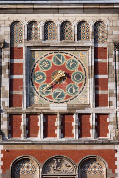 Amsterdam Central Train Station Weather Vane Stock photo © rognar