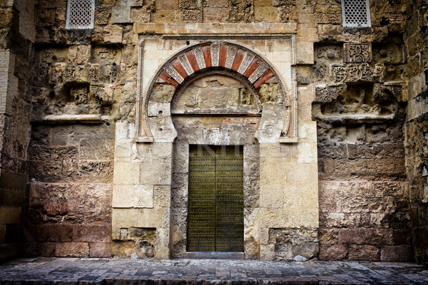 Ancient Door to the Mezquita in Cordoba Stock photo © rognar