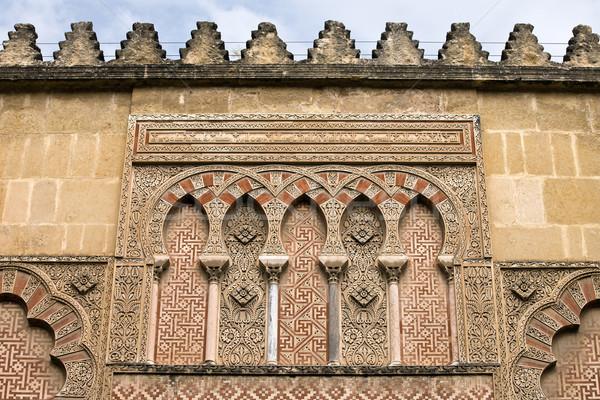 Stock photo: Mezquita Islamic Patterns