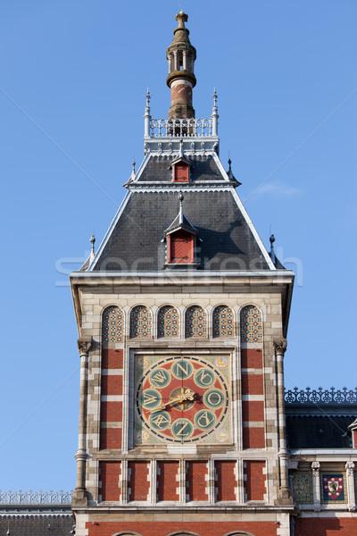 Fırıldak Amsterdam merkezi istasyon kule tren istasyonu Stok fotoğraf © rognar