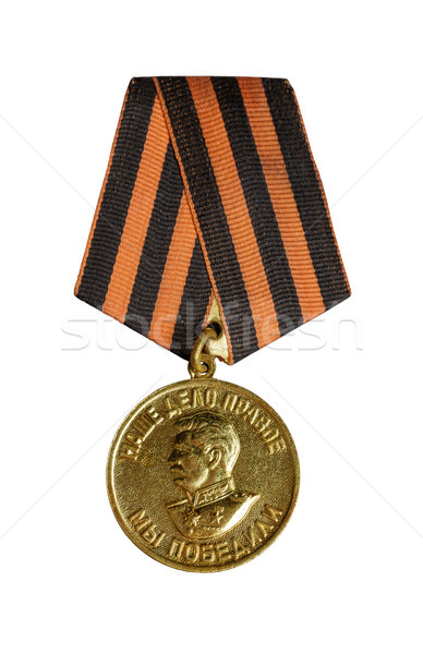 Szovjet érem győzelem Németország izolált világ Stock fotó © Roka