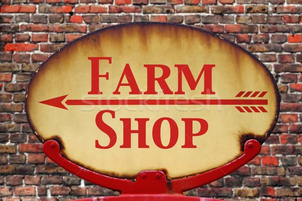 Retro sign Farm shop Stock photo © RTimages