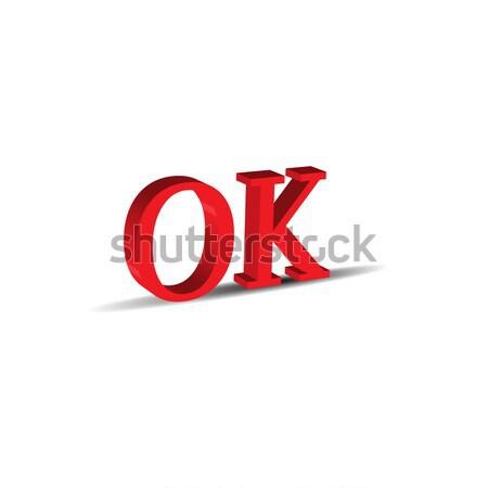 вызывать 3D икона изолированный белый знак Сток-фото © rumko