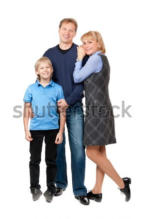 Stock photo: Happy family. Father, mother and boy