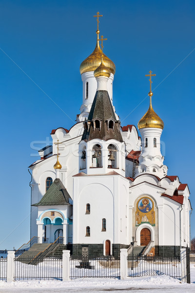 Kathedraal blauwe hemel russisch orthodox kerk gebouw Stockfoto © RuslanOmega