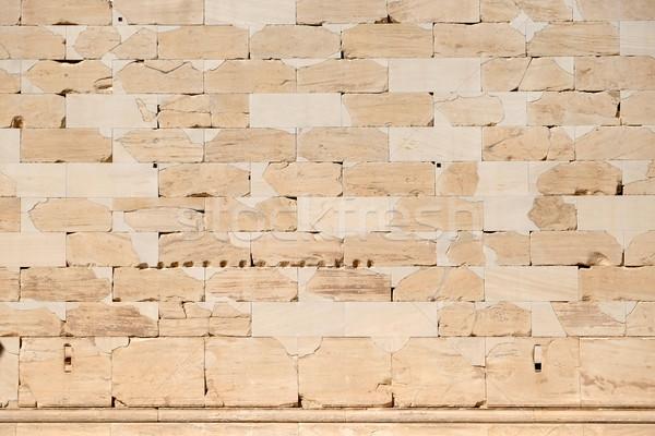 Taş duvar detay eski çatlaklar Bina Stok fotoğraf © russwitherington