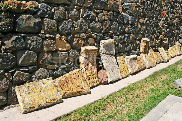 Khachkars or cross-stones Stock photo © ruzanna