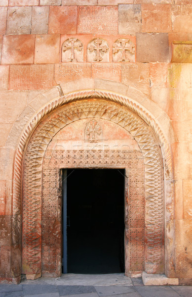 修道院 アルメニア 入り口 石 レンガ ピンク ストックフォト © ruzanna