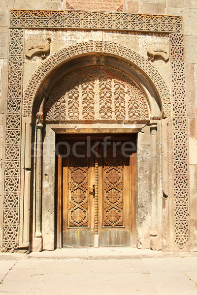 Geghard monastery Stock photo © ruzanna