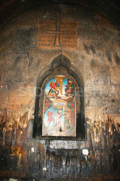 Icon in Khor Virap church Stock photo © ruzanna