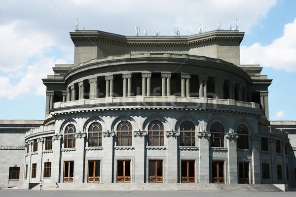 опера театра театра бизнеса небе служба Сток-фото © ruzanna