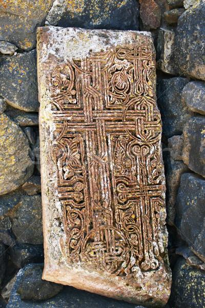 Khachkar or cross-stone Stock photo © ruzanna