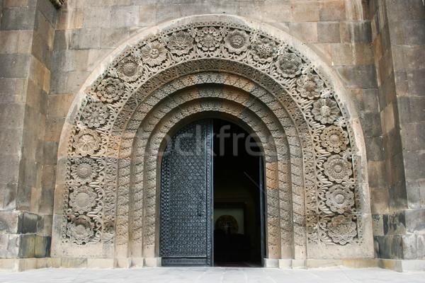 Müze giriş duvar kapı Metal kaya Stok fotoğraf © ruzanna