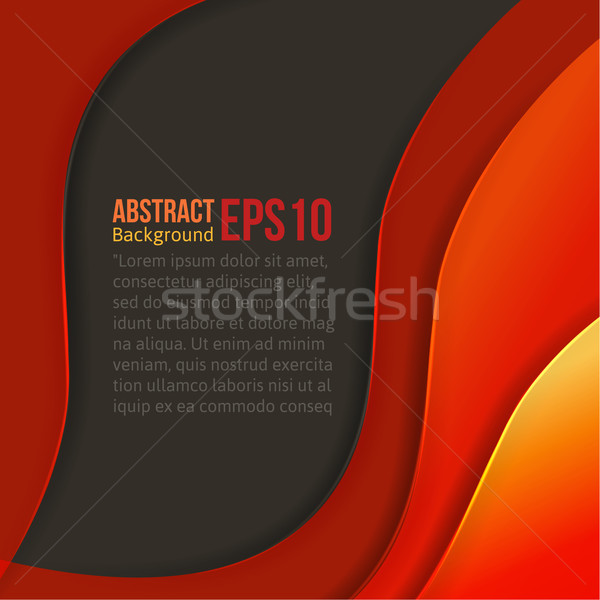 Abstract colorful light vector background. forms a smooth transition and waves. Stock photo © sabelskaya