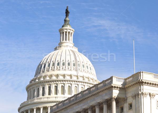 Colina edifício Washington DC tiro casa Foto stock © saddako2
