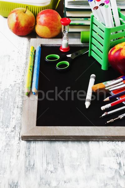 Okul siyah meyve beyaz Stok fotoğraf © saharosa