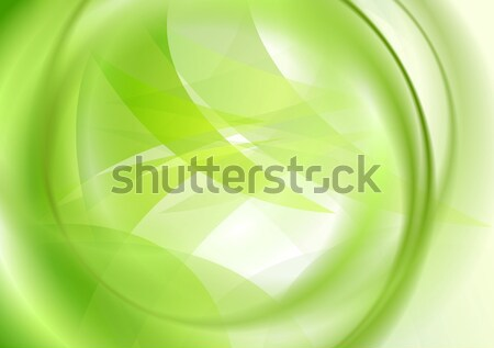 Abstract iridescent smooth wavy background Stock photo © saicle
