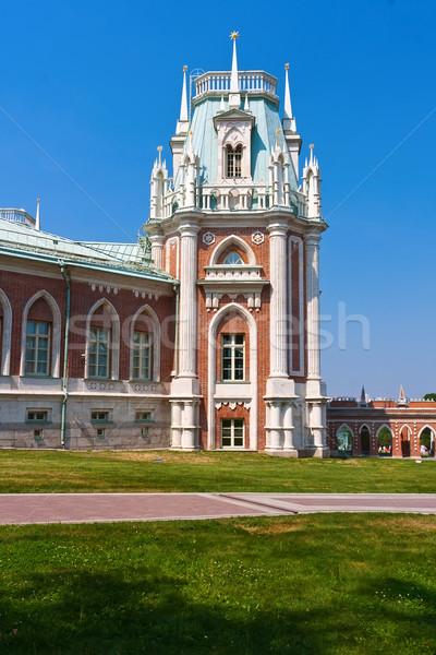 Москва музее резерв парка Россия небе Сток-фото © sailorr
