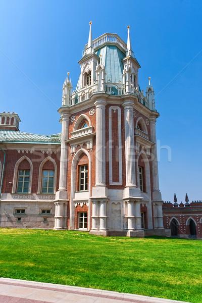 Moscú museo reserva parque Rusia cielo Foto stock © sailorr