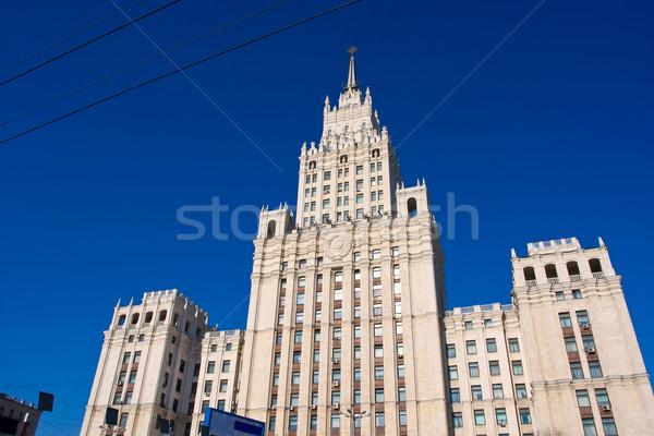 Stock photo: Soviet skyscraper
